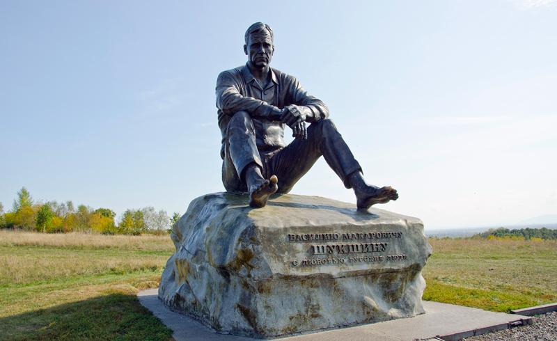 Памятники в москве с описанием joomla памятник ангел цена пятигорск