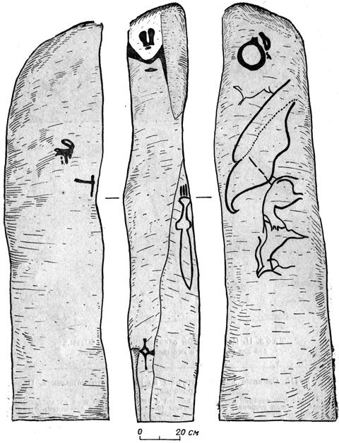 Чуйский оленный куамень