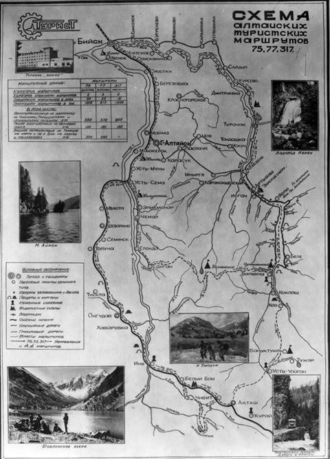 Карта туристических маршрутов 75, 77, 317