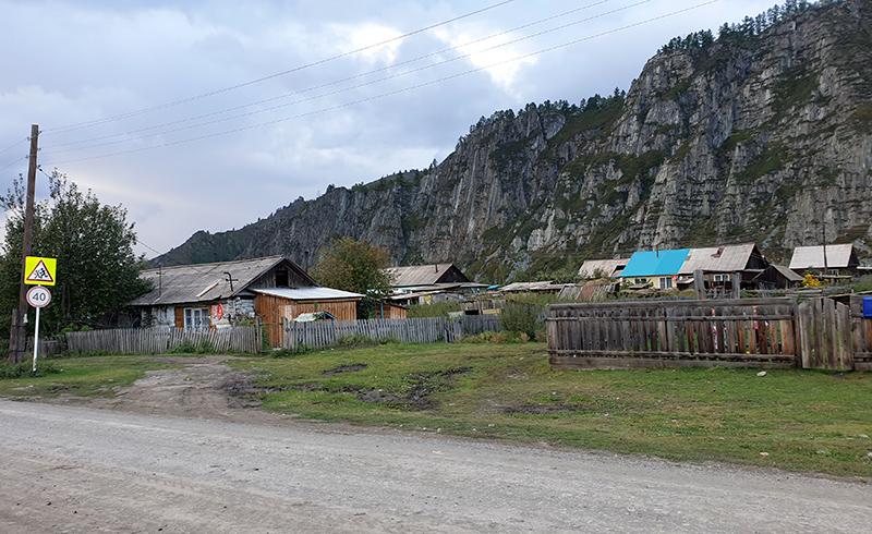 Владимировка(Чечулиха). Фото Е. Гаврилова